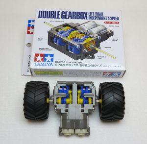 Tamiya 70168 Getriebemotoren