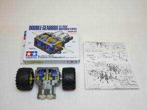 Tamiya 70168 Getriebemotoren mit Anleitung