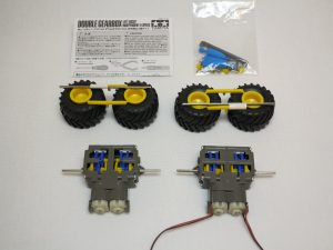 Tamiya 70168 Getriebemotoren mit Off-Road Rädern