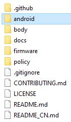 Android App folder structure